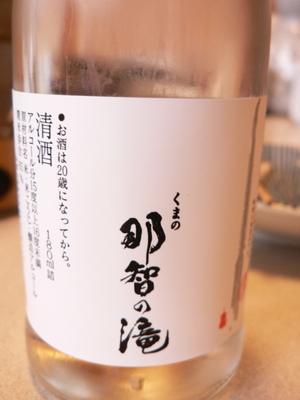 P1050615-1.JPG