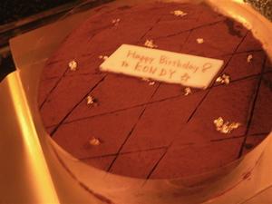 Birthday' cake for KONDY.jpg